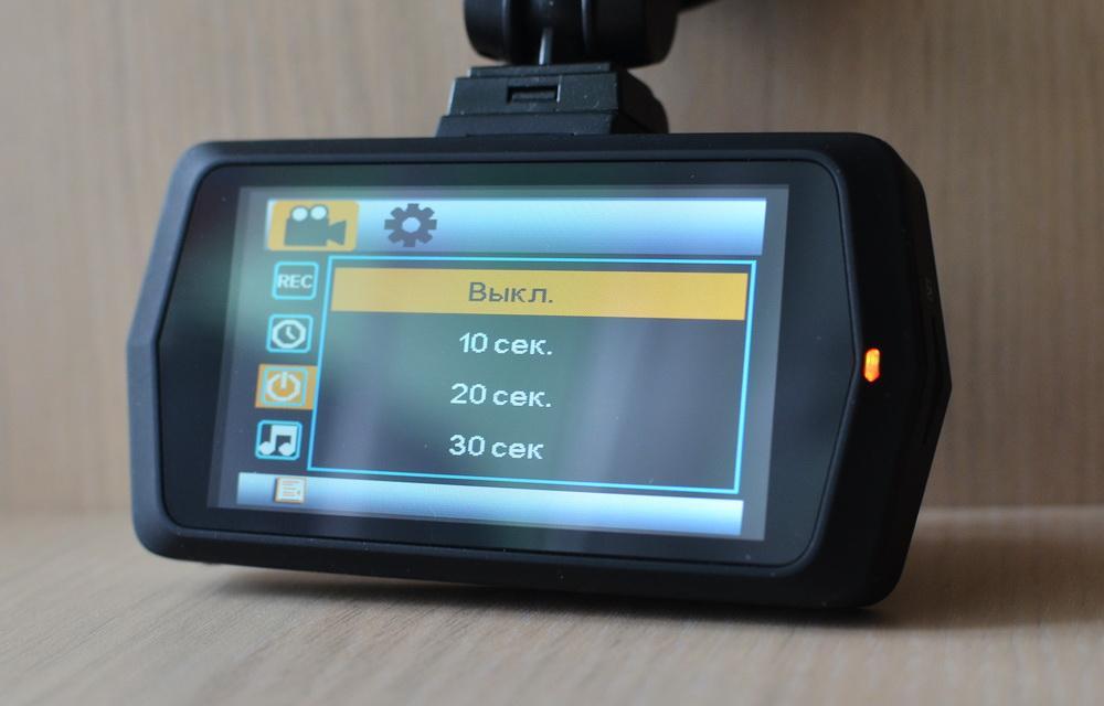 Как правильно использовать видеорегистратор: ещё один самый подробный FAQ в интернете - 41