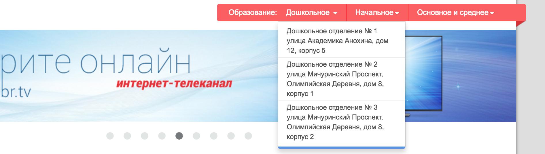 Выбор детского сада в Москве - 4
