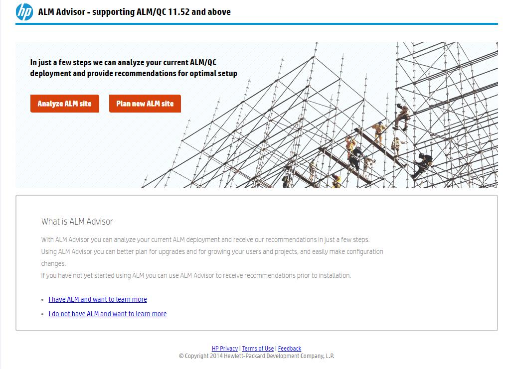 ALM Advisor – доступный online пользователям ALM-инструмент для оценки планируемого или существующего рабочего окружения - 2