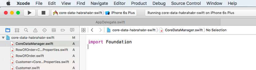Core Data + Swift для самых маленьких: необходимый минимум (часть 2) - 11