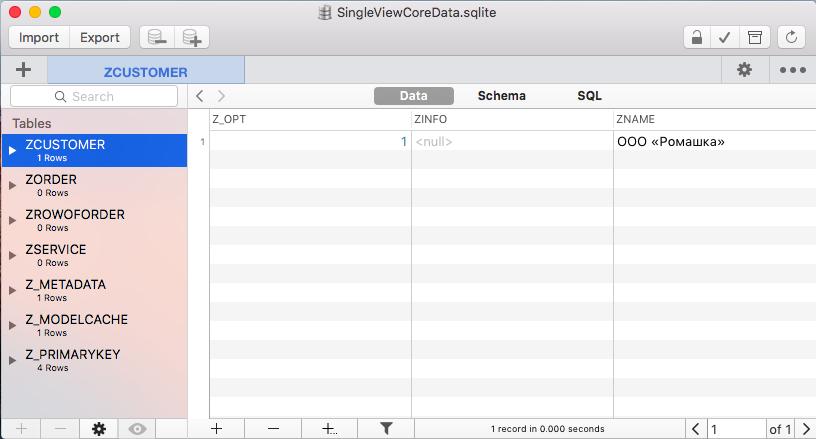 Core Data + Swift для самых маленьких: необходимый минимум (часть 2) - 3