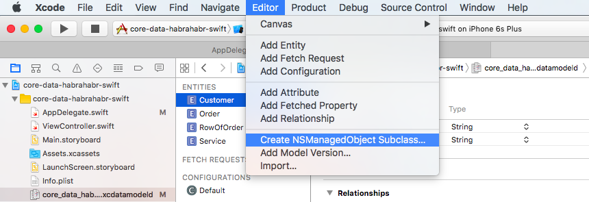Core Data + Swift для самых маленьких: необходимый минимум (часть 2) - 4