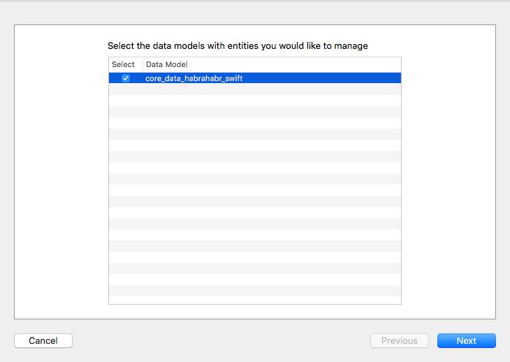Core Data + Swift для самых маленьких: необходимый минимум (часть 2) - 5