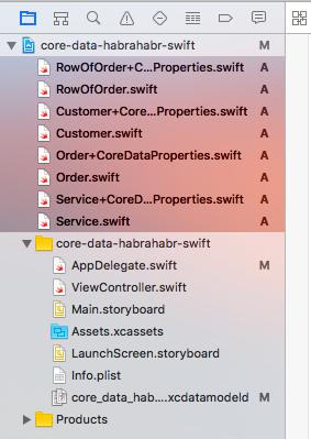 Core Data + Swift для самых маленьких: необходимый минимум (часть 2) - 8