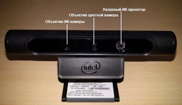 Сравнение камер переднего обзора Intel RealSense SR300 и F200 - 1