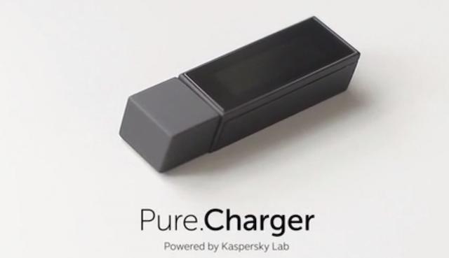 Pure.Charger — безопасная подзарядка ваших мобильных устройств - 2