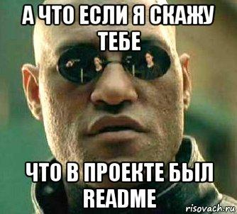 Readme Driven Development - 1