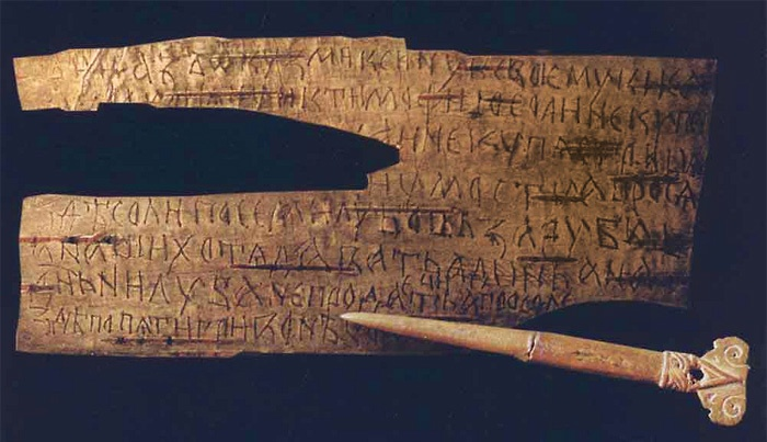 Новгородские археологи открыли неизвестное древнерусское ругательство - 1