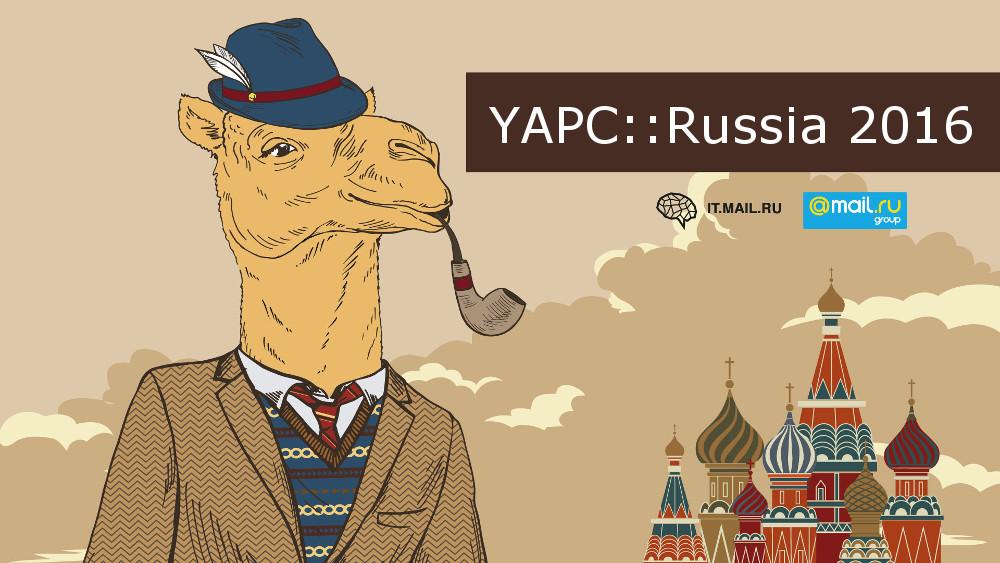 Приглашаем на YAPC::Russia 2016 - 1