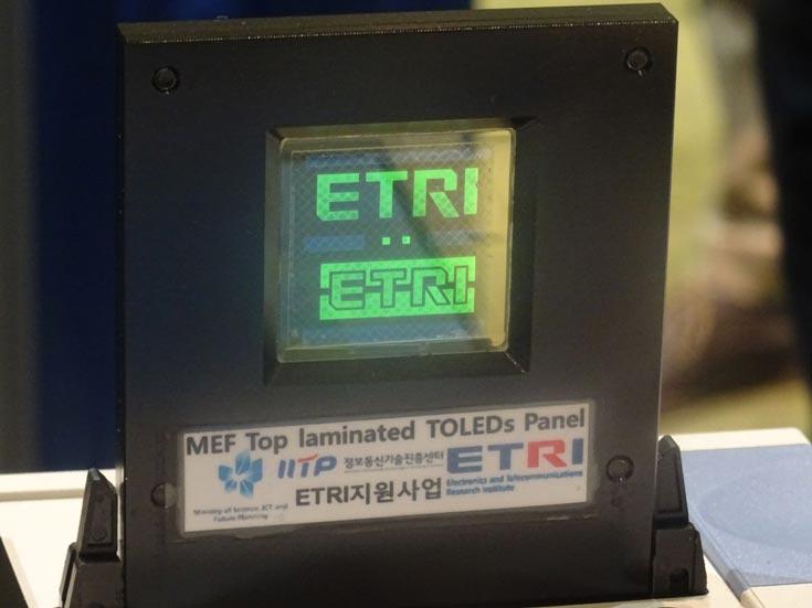 Специалистами ETRI созданы прототипы прозрачных дисплеев OLED, в которых используется графен и металлическая сетка