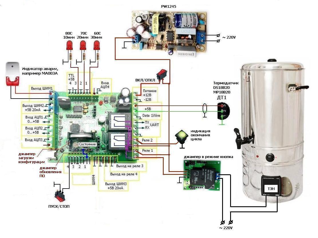 Варим пиво с помощью модуля MP8036multi - 3
