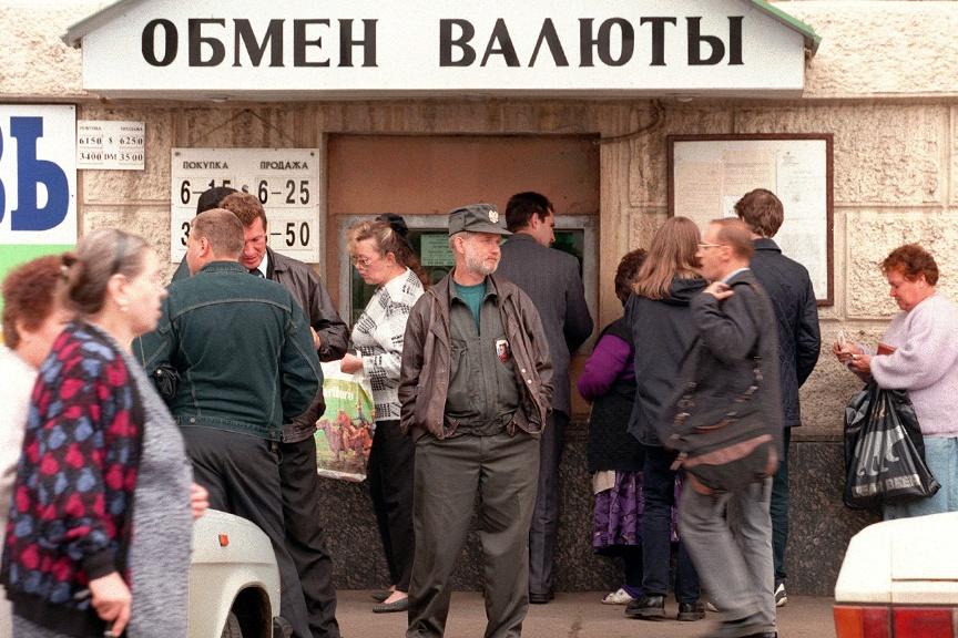 История валютных отношений в России: краткий экскурс с картинками - 12