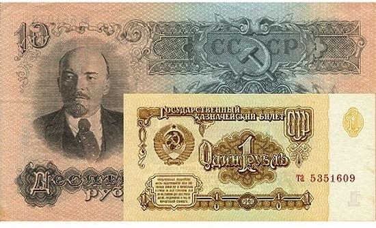 История валютных отношений в России: краткий экскурс с картинками - 9
