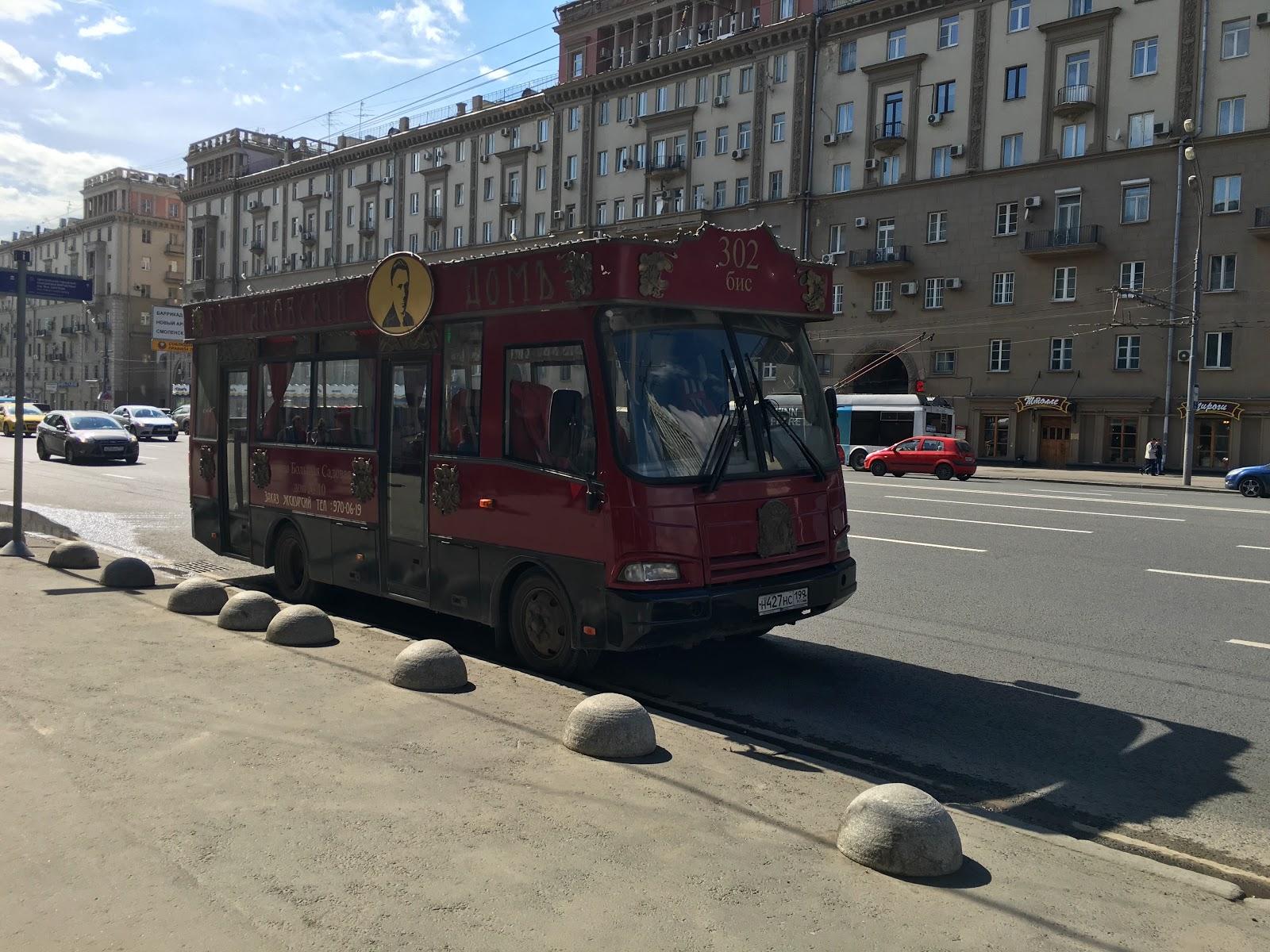 Жизнь в режиме Airplane — русская версия - 10