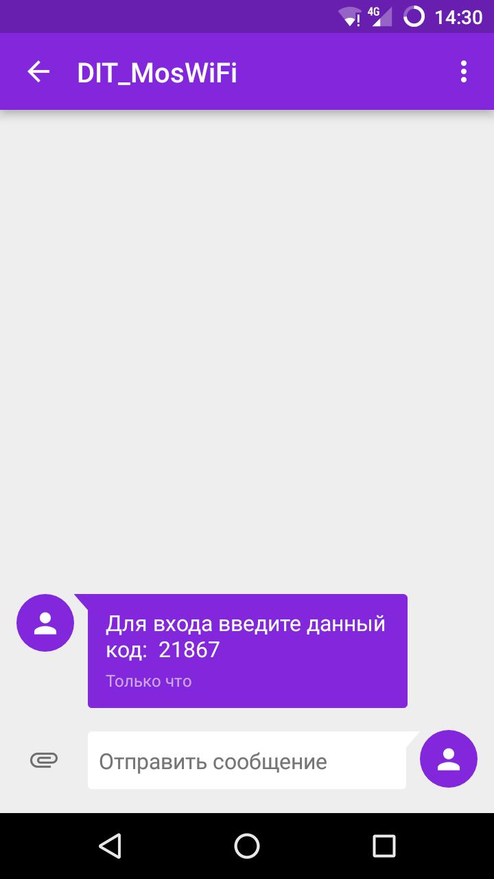 Жизнь в режиме Airplane — русская версия - 16