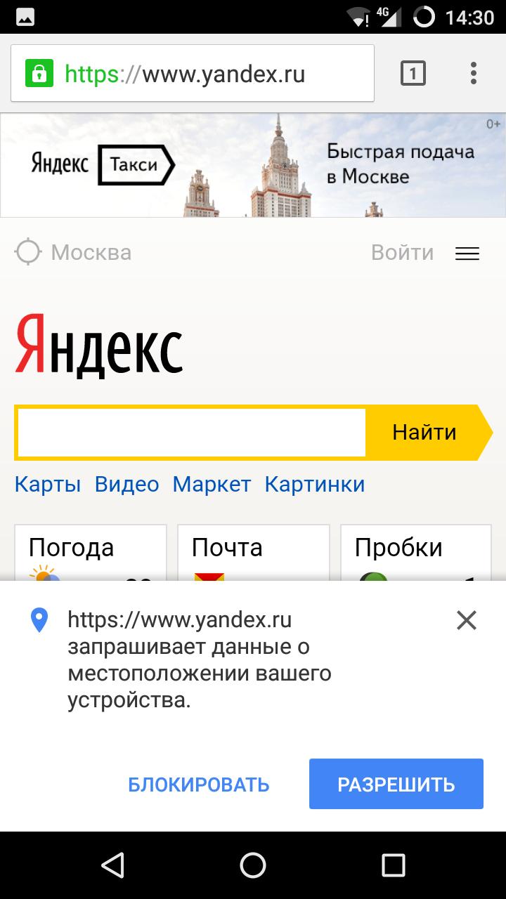 Жизнь в режиме Airplane — русская версия - 17