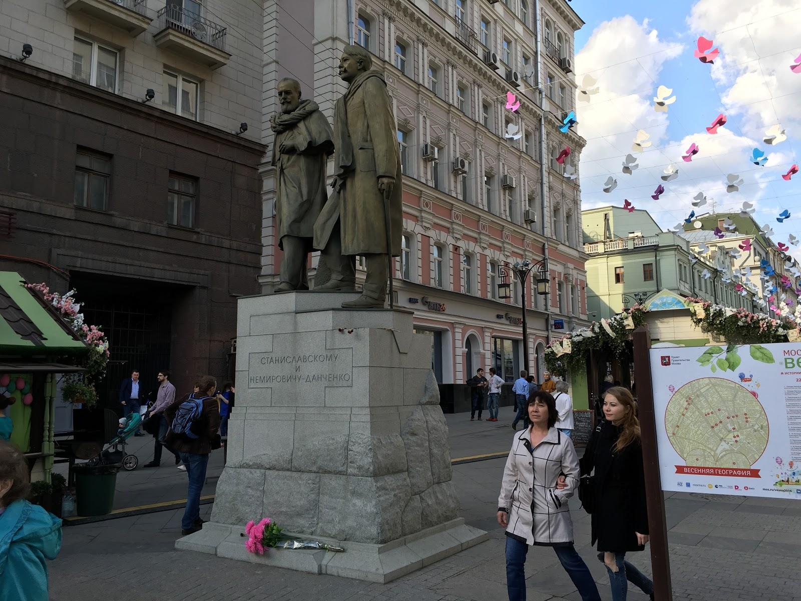Жизнь в режиме Airplane — русская версия - 46