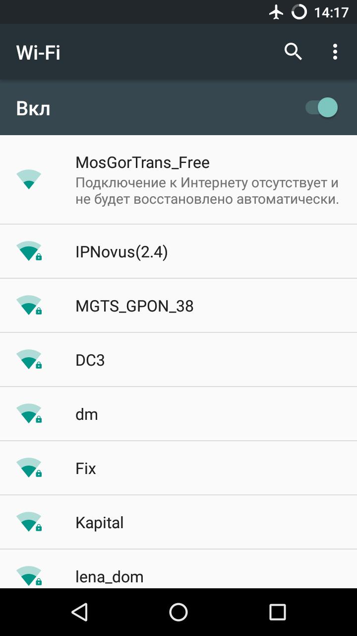 Жизнь в режиме Airplane — русская версия - 7