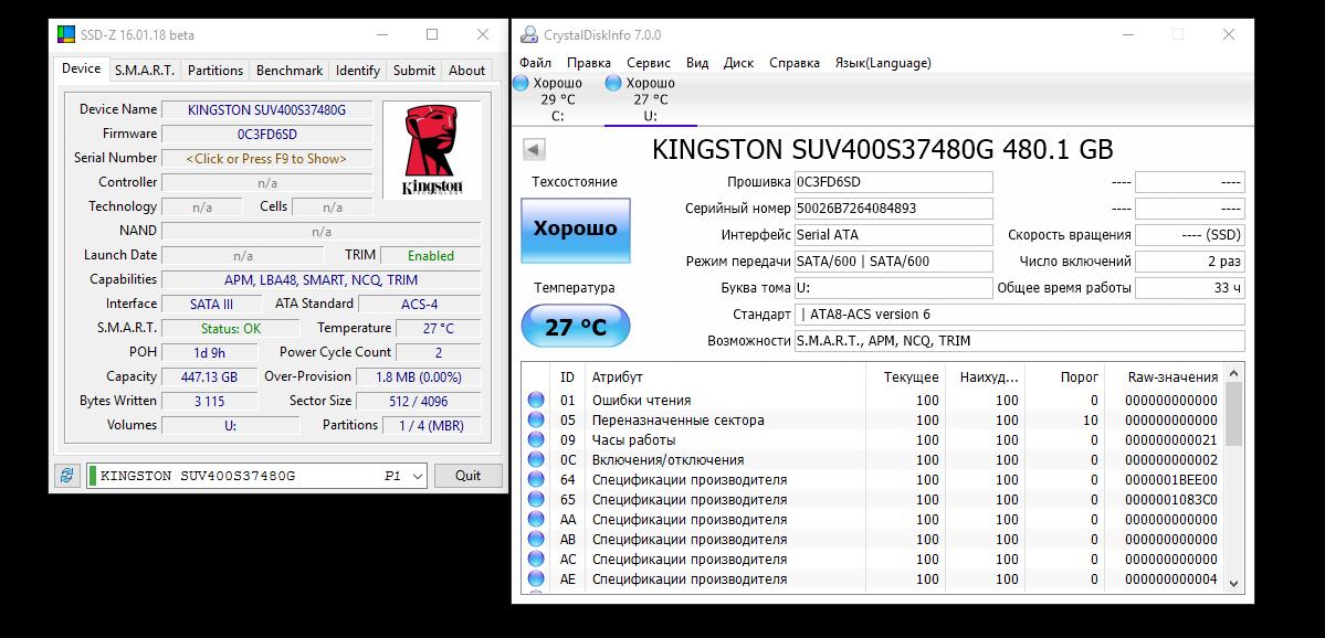 Обзор твердотельного накопителя Kingston UV400 480 Gb — SSD с «изюмом» - 9