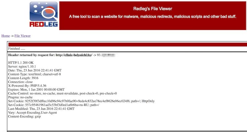 Веб-сервисы для проверки сайтов на вирусы - 8