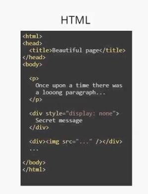 Важные аспекты работы браузера для разработчиков. Часть 1 - 6