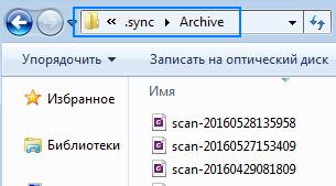 BTSync как средство бэкапа - 7