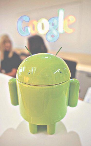 К концу года Google выпустит свой собственный смартфон