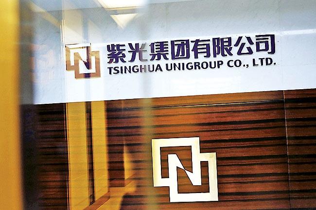 Tsinghua Unigroup продолжает поражать суммами, которые планирует потратить