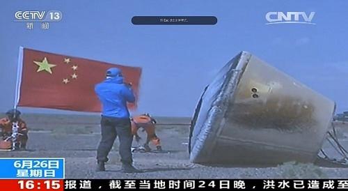 Новое семейство ракет-носителей Китая - 14