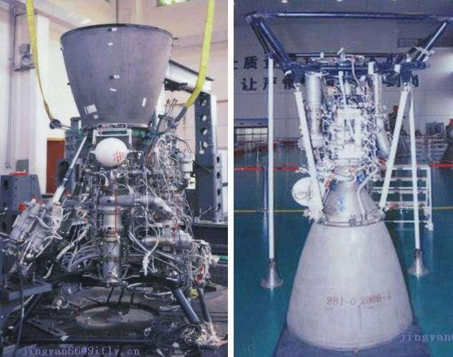 Новое семейство ракет-носителей Китая - 5