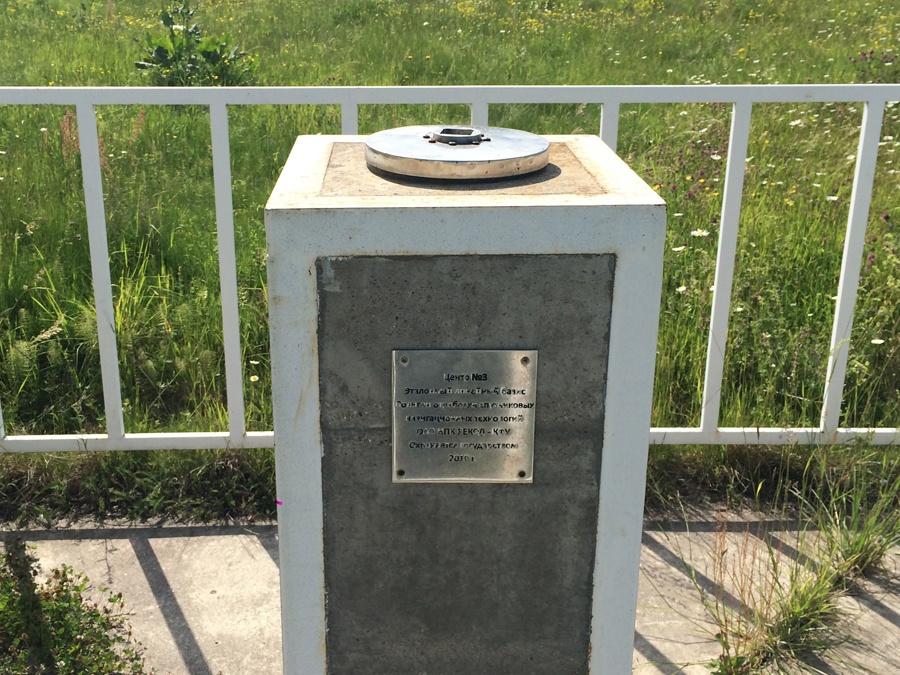 Обсерватория Энгельгардта и планетарий КФУ - 40