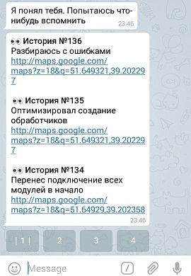 Telegram bot и PostGIS - 3