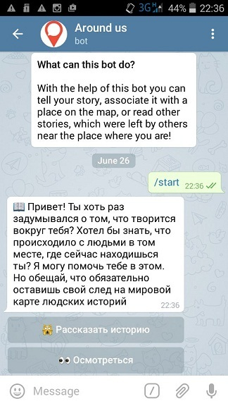 Telegram bot и PostGIS - 1