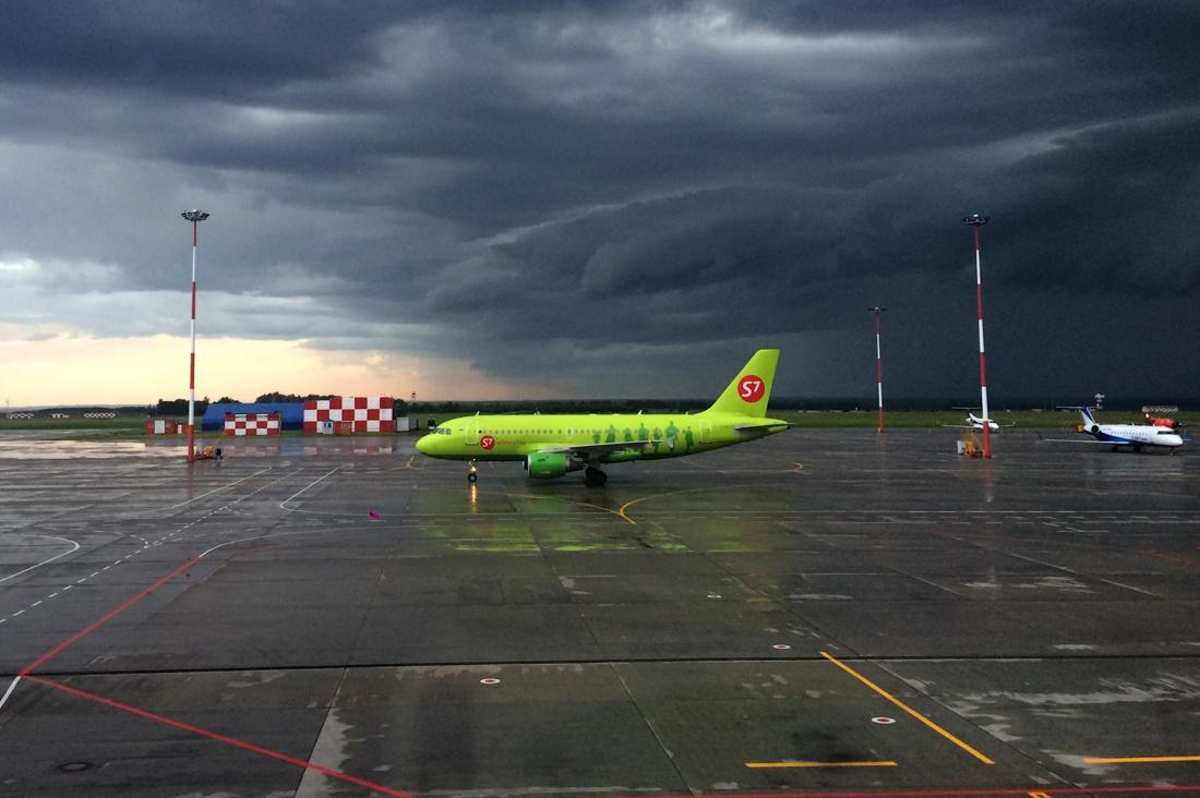 Рейс «Москва — Море Ясности» задерживается - 1