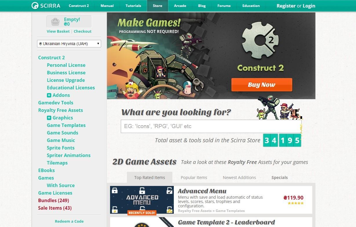 10 полезных сайтов с 2D ресурсами для игр - 5