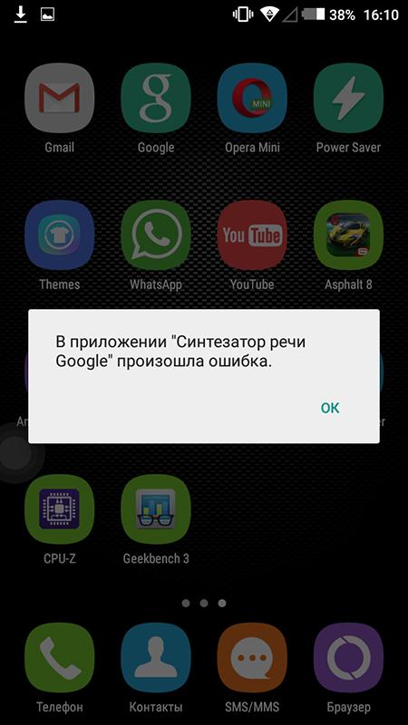 Битва титанов (смартфонов-долгожителей): innos D6000 (6000 мАч) vs. Oukitel K10000 (10 000 мАч) - 27