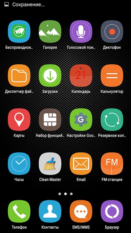 Битва титанов (смартфонов-долгожителей): innos D6000 (6000 мАч) vs. Oukitel K10000 (10 000 мАч) - 33