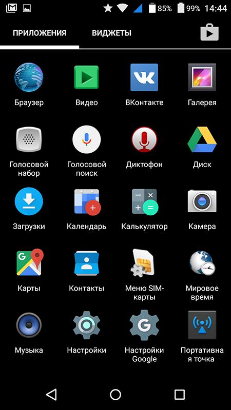Битва титанов (смартфонов-долгожителей): innos D6000 (6000 мАч) vs. Oukitel K10000 (10 000 мАч) - 40
