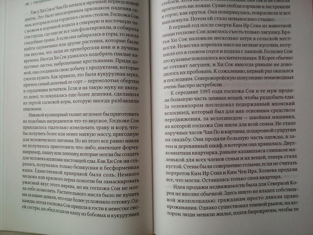 Битва титанов (смартфонов-долгожителей): innos D6000 (6000 мАч) vs. Oukitel K10000 (10 000 мАч) - 46