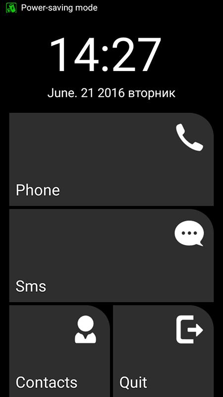 Битва титанов (смартфонов-долгожителей): innos D6000 (6000 мАч) vs. Oukitel K10000 (10 000 мАч) - 65