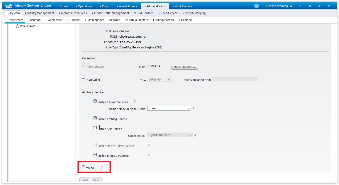 Интеграция Cisco FirePOWER и ISE - 5