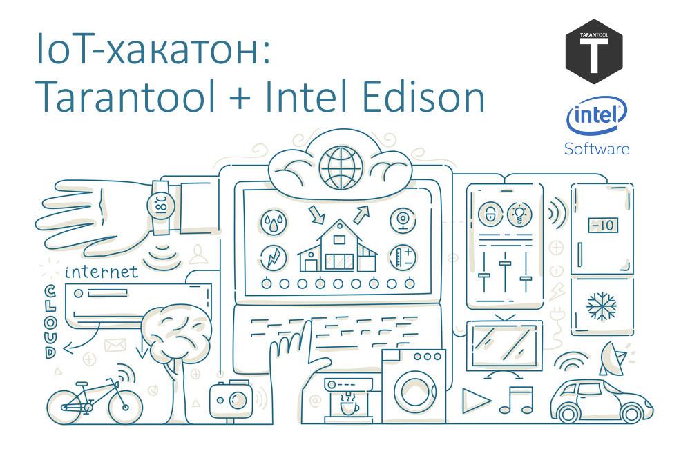 Приглашаем на IoT-хакатон от Mail.Ru Group и Intel 30–31 июля - 1