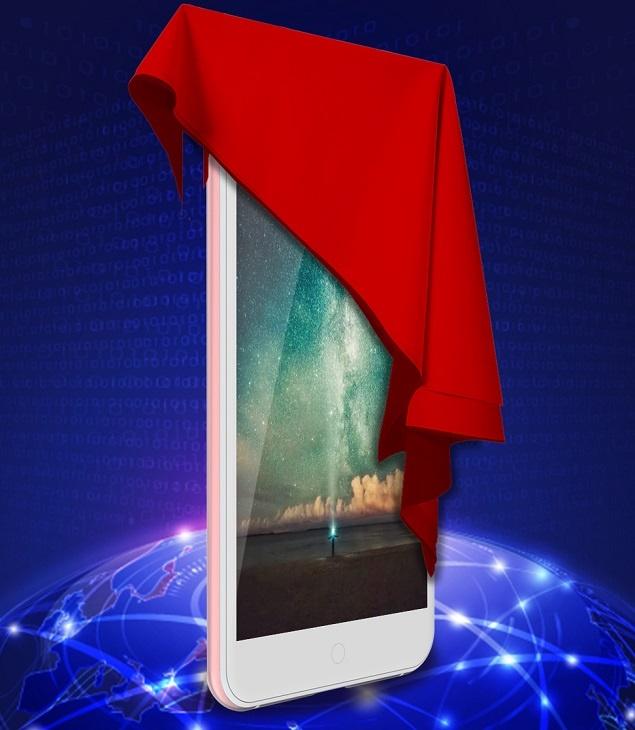 Смартфон Oukitel K7000 будет представлен уже в следующем месяце