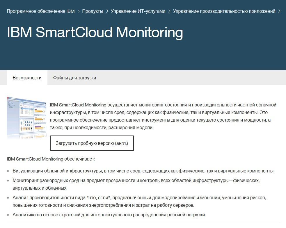 51 инструмент для APM и мониторинга серверов - 51