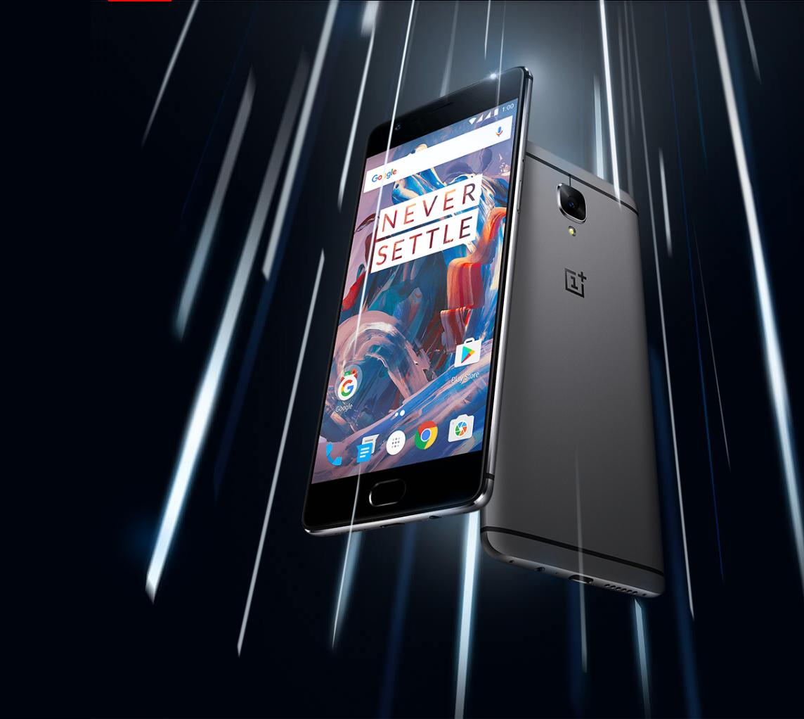 OnePlus 3: самая ожидаемая Android-новинка лета - 1