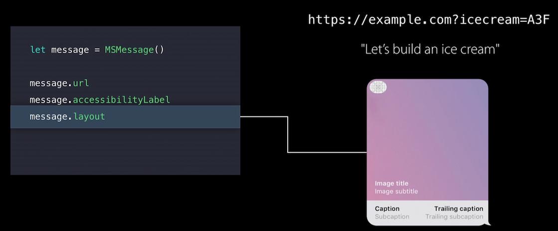 iMessage в iOS 10: новые возможности для разработчиков - 6