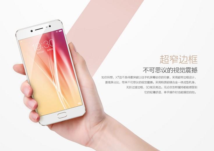 Смартфоны Vivo X7 и X7 Plus не получили свежей версии ОС