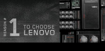Сервер Lenovo поставил шесть мировых рекордов - 3