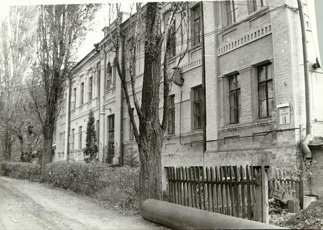 Выдающийся ученый Зиновий Львович Рабинович - 4
