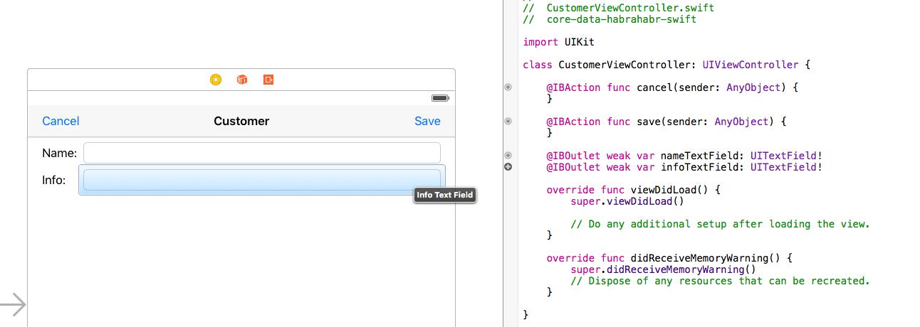 Core Data + Swift для самых маленьких: необходимый минимум (часть 3) - 13